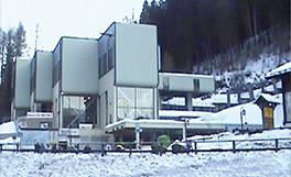 Immagine sede Scuola Sci Marilleva - Marilleva 900